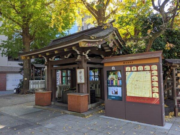 鳥越神社の手水舎