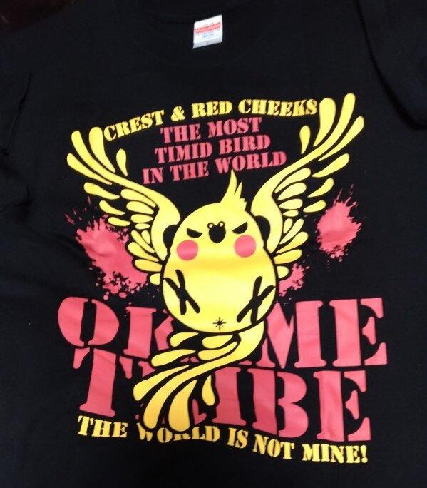 デザフェスvol.46 Tシャツ