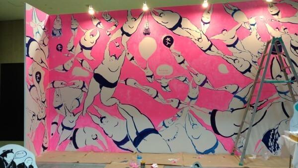 デザフェスvol.46 壁画
