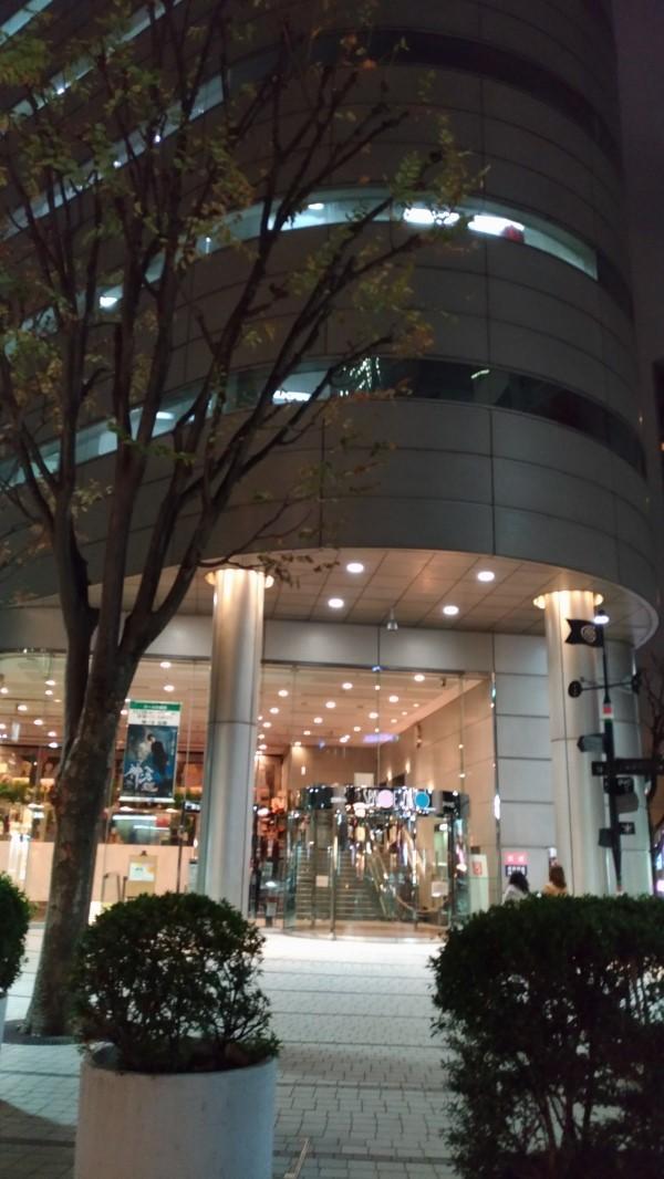 こくみん共済 coop ホール/スペース・ゼロ