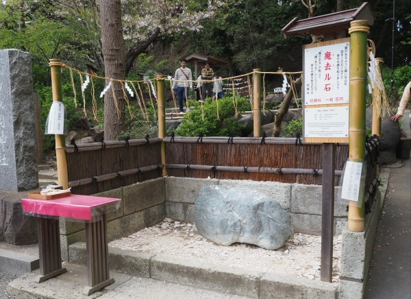 葛原岡神社 魔去る石 鎌倉