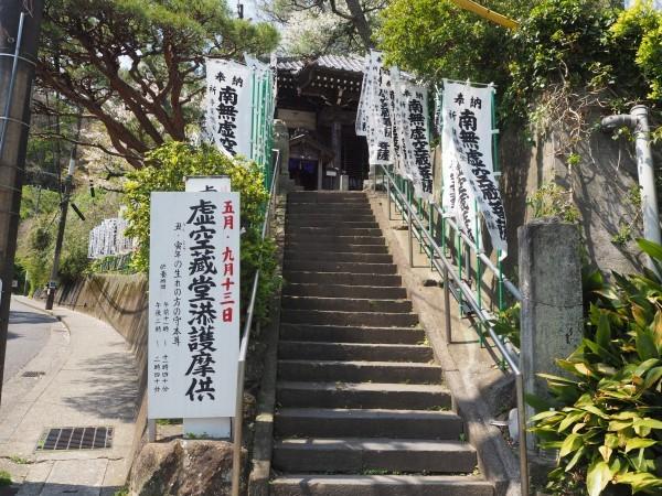 虚空蔵堂 鎌倉