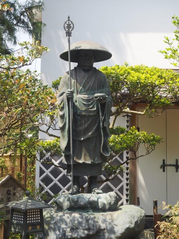 鎌倉 成就院 弘法大師さま